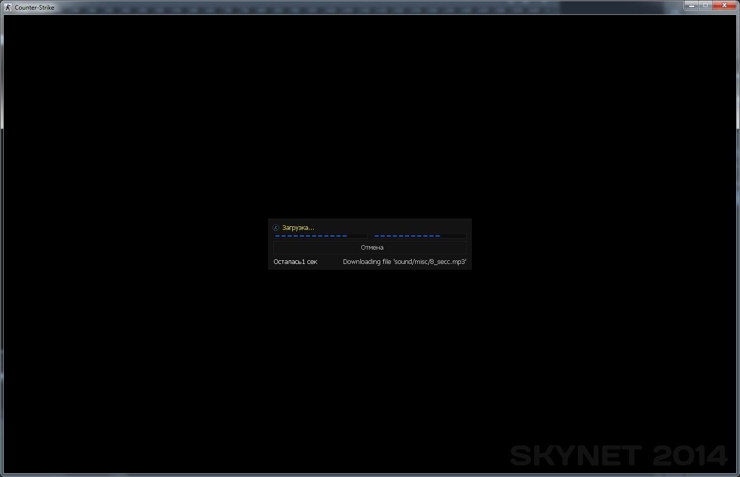 Как найти сервер на контр страйк