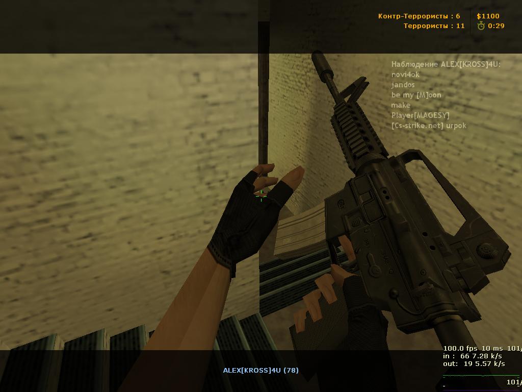 Скачать КС 1 6: бесплатно скачать Counter Strike