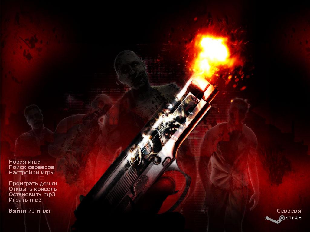 Мод для Resident Evil 6